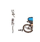 あぁ、ロードバイク!(個別スタンプ:39)