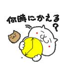 おかんねこ(個別スタンプ:01)