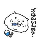 おかんねこ(個別スタンプ:02)