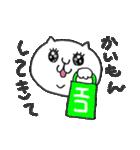 おかんねこ(個別スタンプ:03)