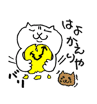 おかんねこ(個別スタンプ:05)