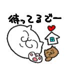 おかんねこ(個別スタンプ:06)