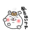 おかんねこ(個別スタンプ:08)
