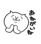 おかんねこ(個別スタンプ:09)
