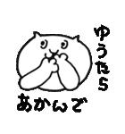 おかんねこ(個別スタンプ:15)