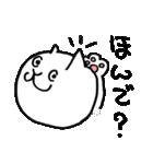 おかんねこ(個別スタンプ:18)