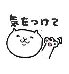 おかんねこ(個別スタンプ:30)
