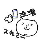 おかんねこ(個別スタンプ:36)