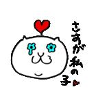 おかんねこ(個別スタンプ:40)