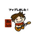 うくれれ男子(個別スタンプ:01)