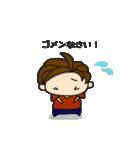 うくれれ男子(個別スタンプ:02)