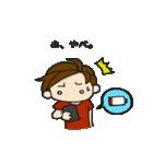 うくれれ男子(個別スタンプ:03)