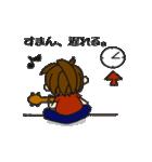 うくれれ男子(個別スタンプ:09)