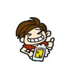 うくれれ男子(個別スタンプ:14)