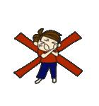 うくれれ男子(個別スタンプ:17)