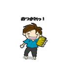 うくれれ男子(個別スタンプ:19)