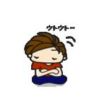 うくれれ男子(個別スタンプ:24)