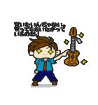 うくれれ男子(個別スタンプ:27)