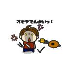 うくれれ男子(個別スタンプ:37)