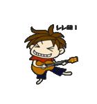 うくれれ男子(個別スタンプ:39)