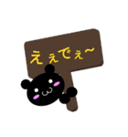 これが丹後弁だっちゃ!!(個別スタンプ:2)