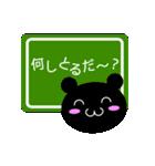 これが丹後弁だっちゃ!!(個別スタンプ:8)