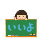 ボブ・前髪パッツン 時々タヌキ(個別スタンプ:02)