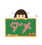 ボブ・前髪パッツン 時々タヌキ(個別スタンプ:03)