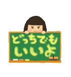 ボブ・前髪パッツン 時々タヌキ(個別スタンプ:04)