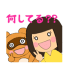 ボブ・前髪パッツン 時々タヌキ(個別スタンプ:07)