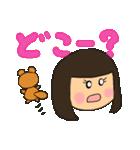 ボブ・前髪パッツン 時々タヌキ(個別スタンプ:08)