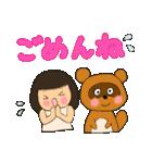 ボブ・前髪パッツン 時々タヌキ(個別スタンプ:10)