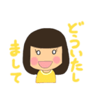 ボブ・前髪パッツン 時々タヌキ(個別スタンプ:11)