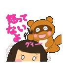 ボブ・前髪パッツン 時々タヌキ(個別スタンプ:12)
