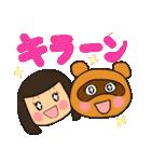 ボブ・前髪パッツン 時々タヌキ(個別スタンプ:15)