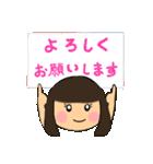 ボブ・前髪パッツン 時々タヌキ(個別スタンプ:21)