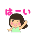 ボブ・前髪パッツン 時々タヌキ(個別スタンプ:22)