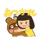 ボブ・前髪パッツン 時々タヌキ(個別スタンプ:24)