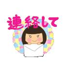 ボブ・前髪パッツン 時々タヌキ(個別スタンプ:25)