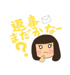 ボブ・前髪パッツン 時々タヌキ(個別スタンプ:26)