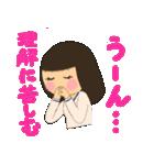 ボブ・前髪パッツン 時々タヌキ(個別スタンプ:27)