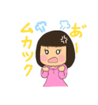 ボブ・前髪パッツン 時々タヌキ(個別スタンプ:29)