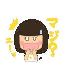 ボブ・前髪パッツン 時々タヌキ(個別スタンプ:30)