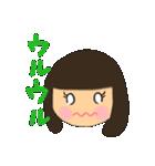 ボブ・前髪パッツン 時々タヌキ(個別スタンプ:31)