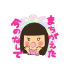 ボブ・前髪パッツン 時々タヌキ(個別スタンプ:34)
