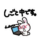 RURUのゆきうさ~返信&状況お知らせスタンプ