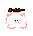 お茶目なリンちゃん(個別スタンプ:01)