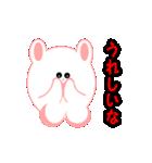 お茶目なリンちゃん(個別スタンプ:03)