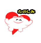 お茶目なリンちゃん(個別スタンプ:05)