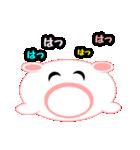お茶目なリンちゃん(個別スタンプ:06)